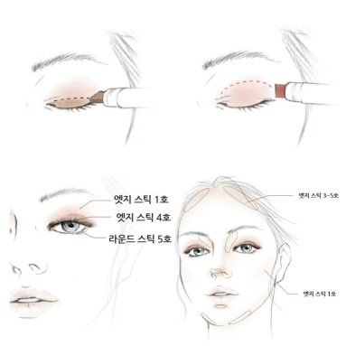 innisfree contour stick uses